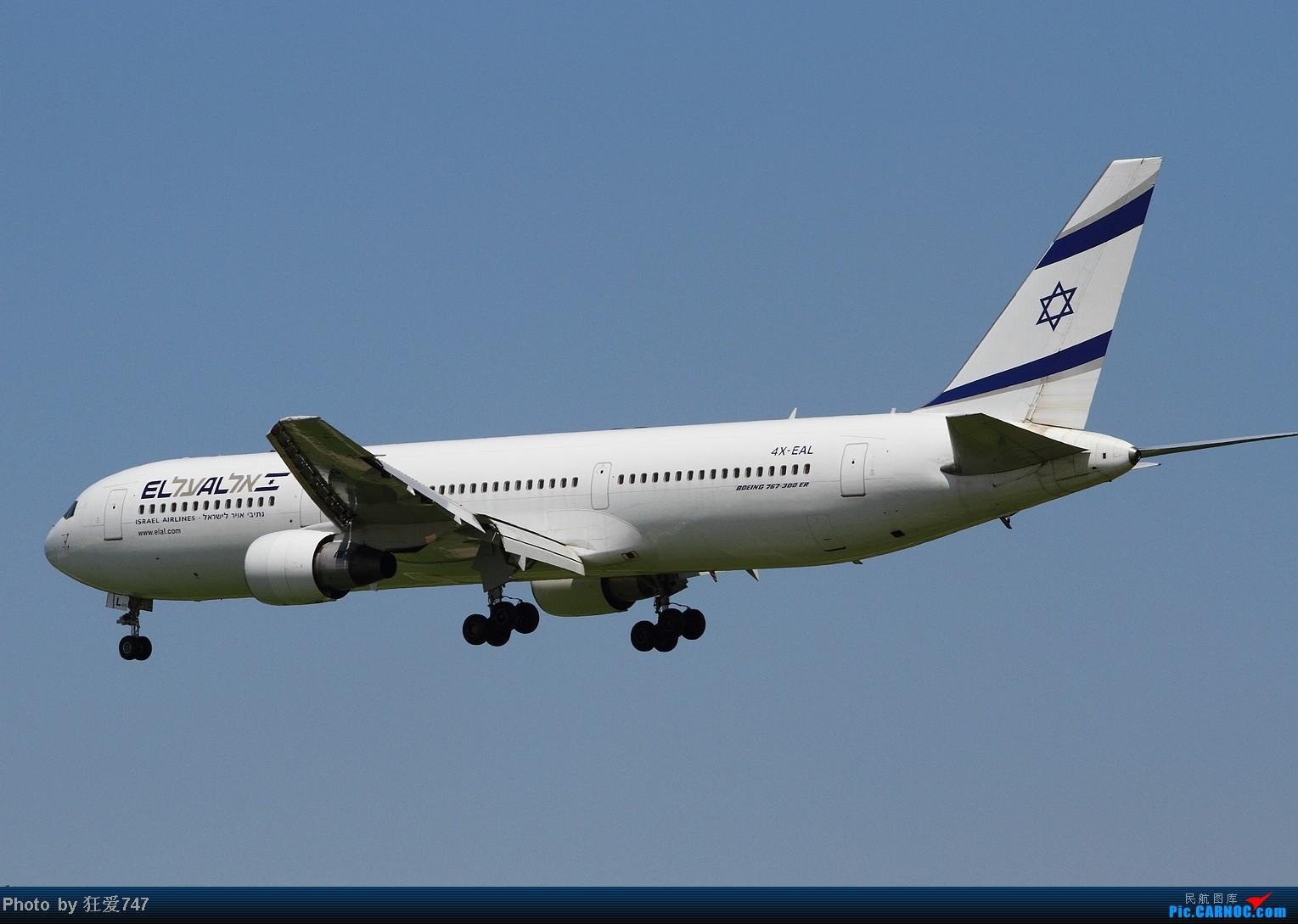 Re:[原创]三张图:来自特拉维夫的大卫星-以色列767. BOEING 767-33A/ER 4X-EAL 中国北京首都机场