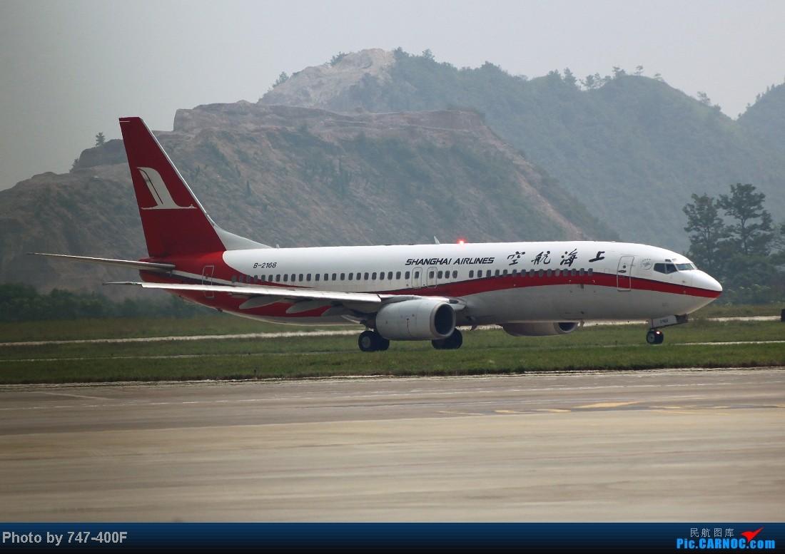 [原创]【贵阳飞友会】暑假KWE打机,内有吹水、海航763、CRJ900 BOEING 737-800 B-2168 中国贵阳龙洞堡机场