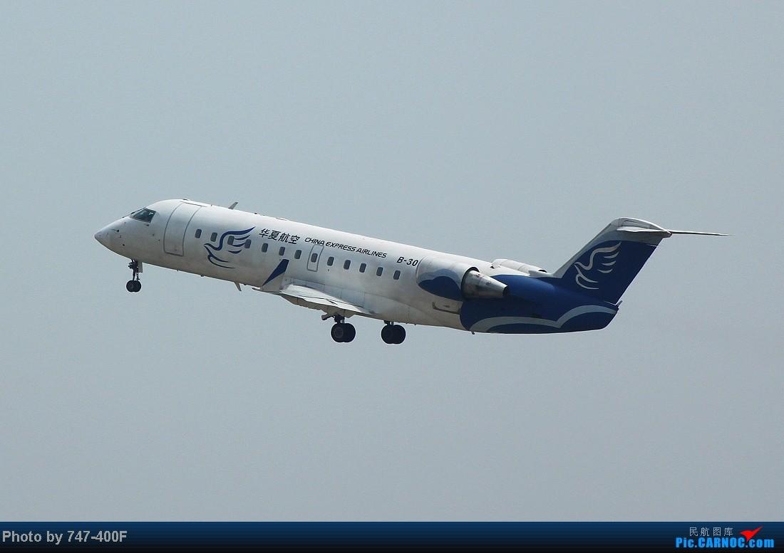 Re:[原创]【贵阳飞友会】暑假KWE打机,内有吹水、海航763、CRJ900 BOMBARDIER (CANADAIR) CRJ-200 B-3001 中国贵阳龙洞堡机场