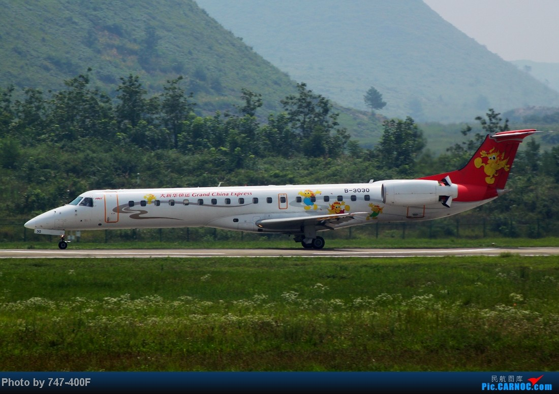 Re:[原创]【贵阳飞友会】暑假KWE打机,内有吹水、海航763、CRJ900 EMBRAER ERJ-145 B-3030 中国贵阳龙洞堡机场