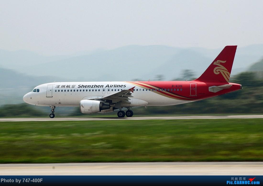 Re:[原创]【贵阳飞友会】暑假KWE打机,内有吹水、海航763、CRJ900 AIRBUS A320-200 B-6315 中国贵阳龙洞堡机场