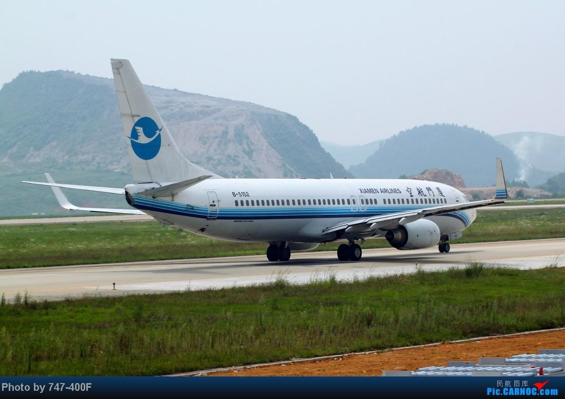 Re:[原创]【贵阳飞友会】暑假KWE打机,内有吹水、海航763、CRJ900 BOEING 737-800 B-5152 中国贵阳龙洞堡机场