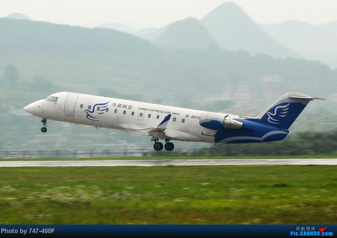 Re:[原创]【贵阳飞友会】暑假KWE打机,内有吹水、海航763、CRJ900 BOMBARDIER (CANADAIR) CRJ-200 B-3012 中国贵阳龙洞堡机场