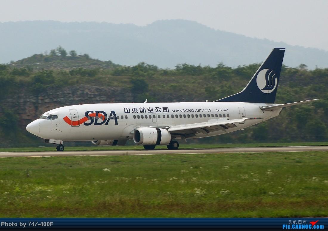 Re:[原创]【贵阳飞友会】暑假KWE打机,内有吹水、海航763、CRJ900 BOEING 737-300 B-2961 中国贵阳龙洞堡机场