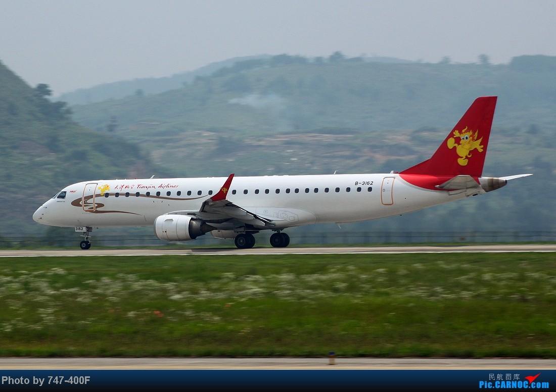 Re:[原创]【贵阳飞友会】暑假KWE打机,内有吹水、海航763、CRJ900 EMBRAER ERJ-190 B-3162 中国贵阳龙洞堡机场