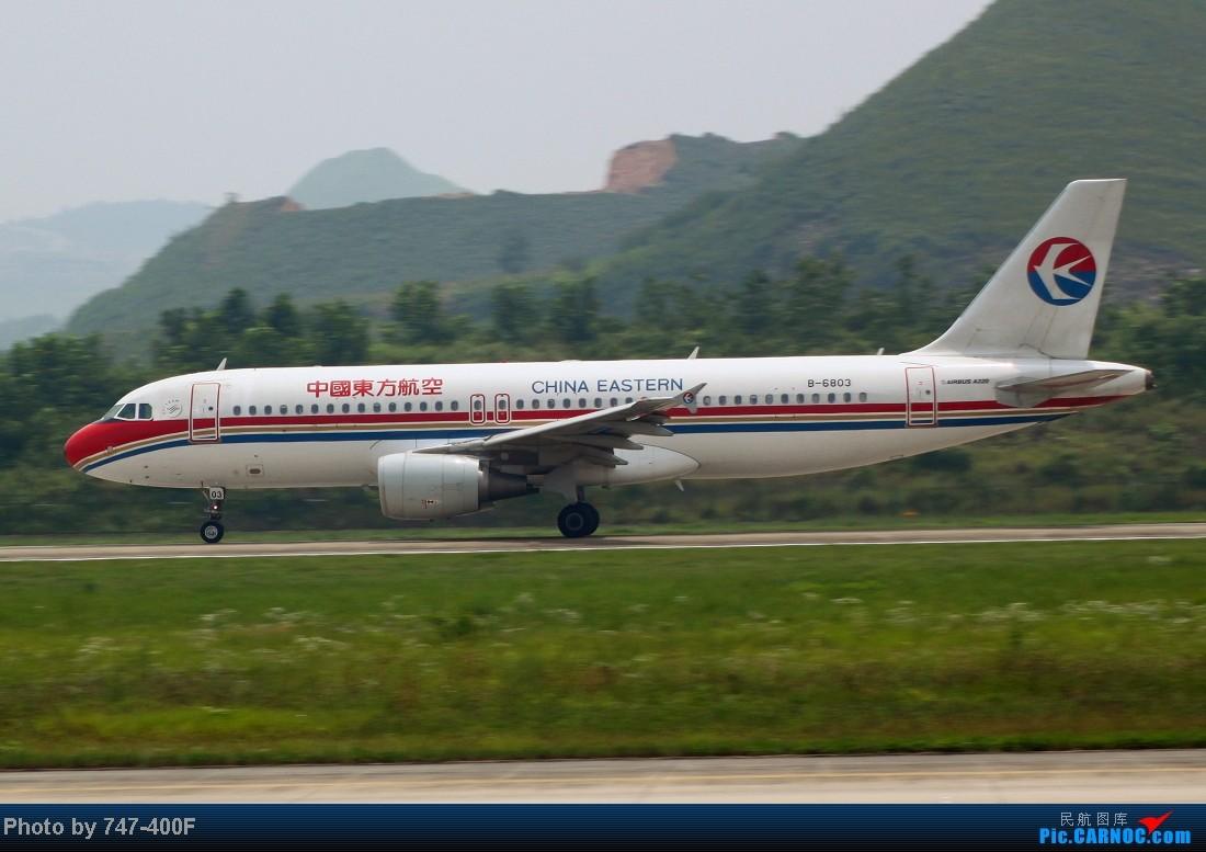 Re:[原创]【贵阳飞友会】暑假KWE打机,内有吹水、海航763、CRJ900 AIRBUS A320-200 B-6803 中国贵阳龙洞堡机场
