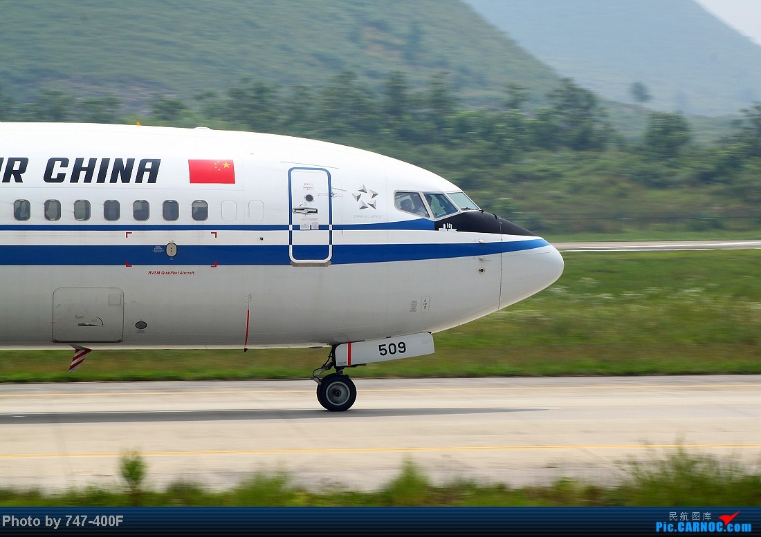 Re:[原创]【贵阳飞友会】暑假KWE打机,内有吹水、海航763、CRJ900 BOEING 737-800 B-5509 中国贵阳龙洞堡机场