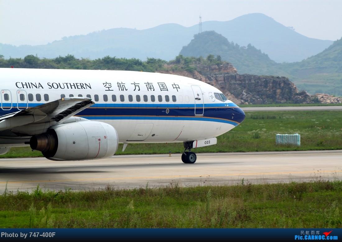 Re:[原创]【贵阳飞友会】暑假KWE打机,内有吹水、海航763、CRJ900 BOEING 737-800 B-5022 中国贵阳龙洞堡机场