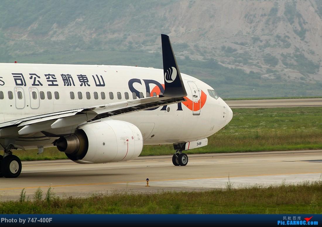 Re:[原创]【贵阳飞友会】暑假KWE打机,内有吹水、海航763、CRJ900 BOEING 737-800 B-5348 中国贵阳龙洞堡机场
