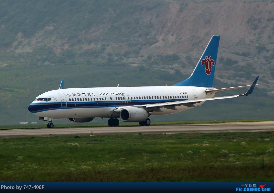 Re:[原创]【贵阳飞友会】暑假KWE打机,内有吹水、海航763、CRJ900 BOEING 737-800 B-5129 中国贵阳龙洞堡机场
