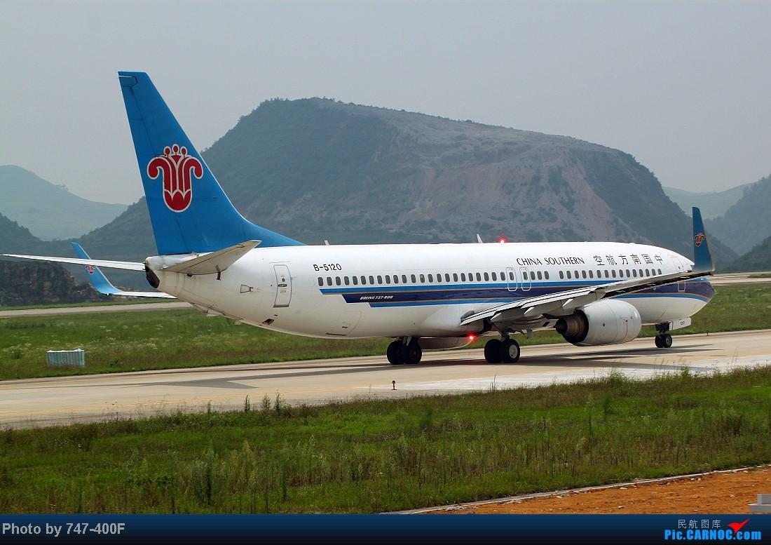 Re:[原创]【贵阳飞友会】暑假KWE打机,内有吹水、海航763、CRJ900 BOEING 737-800 B-5120 中国贵阳龙洞堡机场