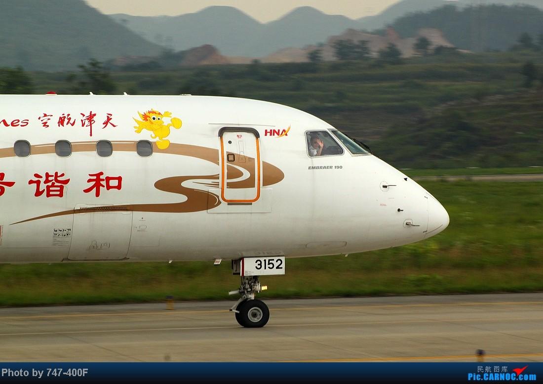 Re:[原创]【贵阳飞友会】暑假KWE打机,内有吹水、海航763、CRJ900 EMBRAER ERJ-190 B-3152 中国贵阳龙洞堡机场