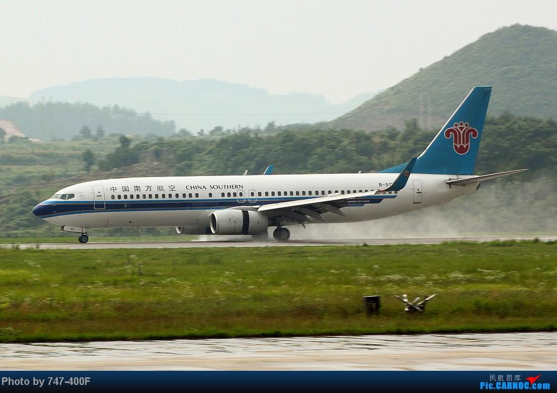 Re:[原创]【贵阳飞友会】暑假KWE打机,内有吹水、海航763、CRJ900 BOEING 737-800 B-5127 中国贵阳龙洞堡机场