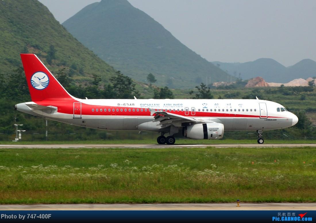 Re:[原创]【贵阳飞友会】暑假KWE打机,内有吹水、海航763、CRJ900 AIRBUS A320-200 B-6348 中国贵阳龙洞堡机场