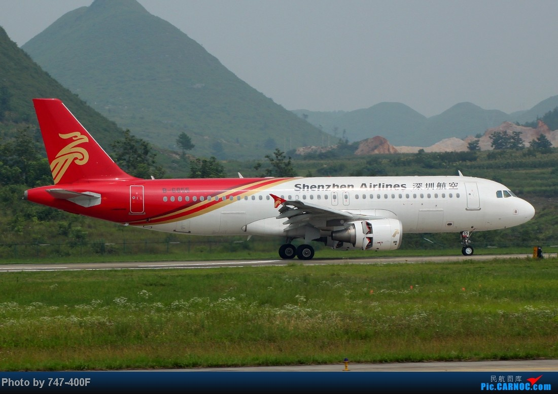 Re:[原创]【贵阳飞友会】暑假KWE打机,内有吹水、海航763、CRJ900 AIRBUS A320-200 B-6855 中国贵阳龙洞堡机场