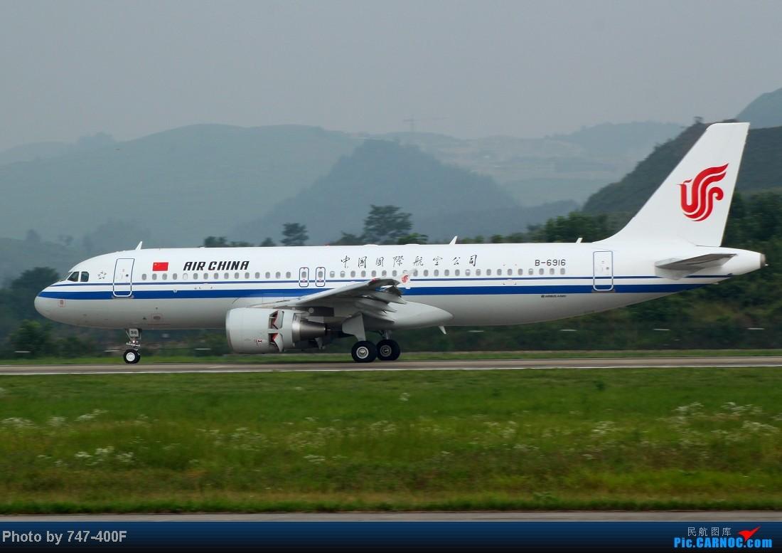 Re:[原创]【贵阳飞友会】暑假KWE打机,内有吹水、海航763、CRJ900 AIRBUS A320-200 B-6916 中国贵阳龙洞堡机场