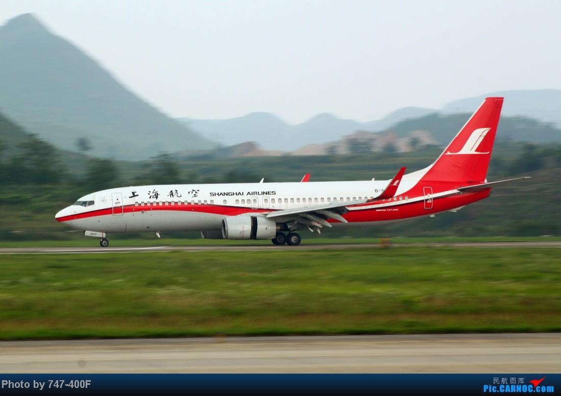 Re:[原创]【贵阳飞友会】暑假KWE打机,内有吹水、海航763、CRJ900 BOEING 737-800 B-5077 中国贵阳龙洞堡机场