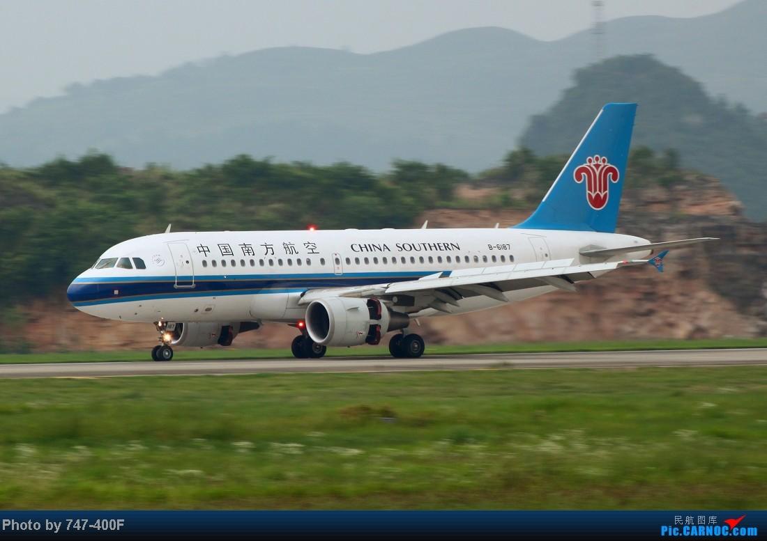 Re:[原创]【贵阳飞友会】暑假KWE打机,内有吹水、海航763、CRJ900 AIRBUS A319-100 B-6187 中国贵阳龙洞堡机场