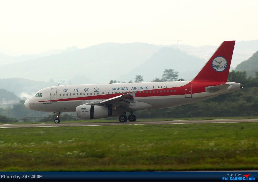 Re:[原创]【贵阳飞友会】暑假KWE打机,内有吹水、海航763、CRJ900 AIRBUS A319-100 B-6171 中国贵阳龙洞堡机场