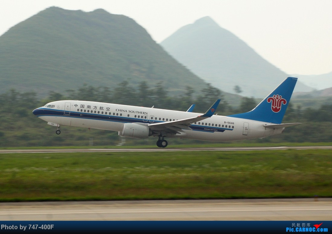 Re:[原创]【贵阳飞友会】暑假KWE打机,内有吹水、海航763、CRJ900 BOEING 737-800 B-5646 中国贵阳龙洞堡机场
