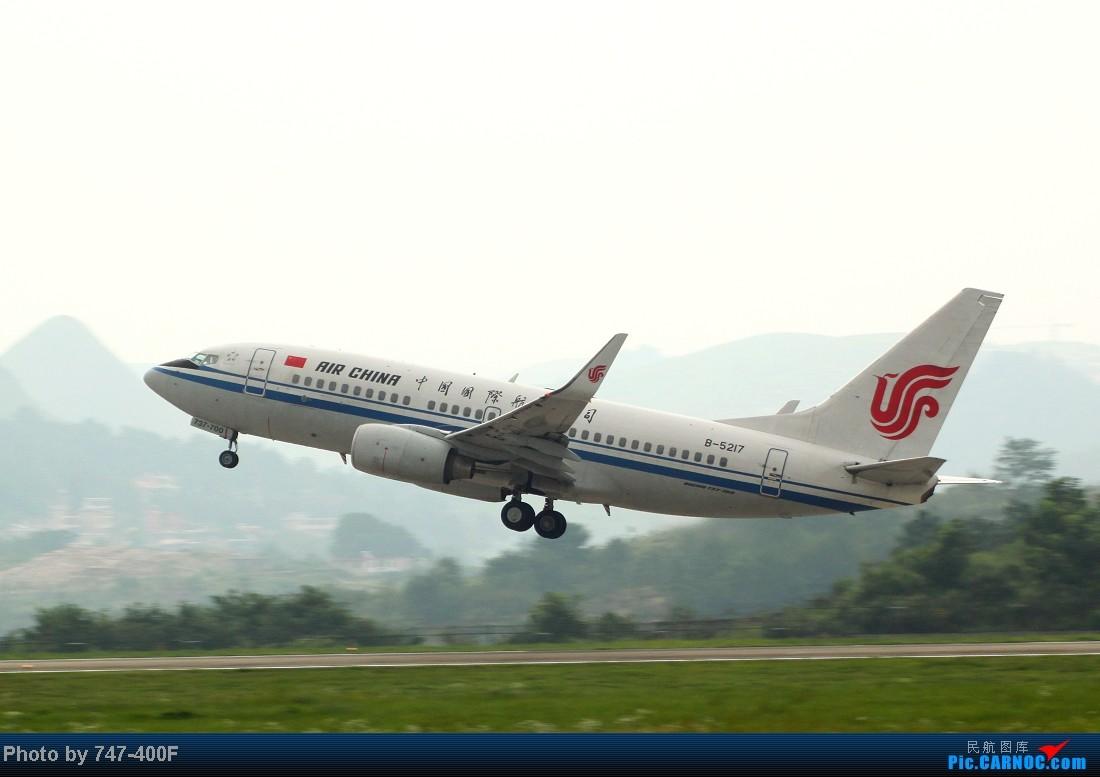 Re:[原创]【贵阳飞友会】暑假KWE打机,内有吹水、海航763、CRJ900 BOEING 737-700 B-5217 中国贵阳龙洞堡机场