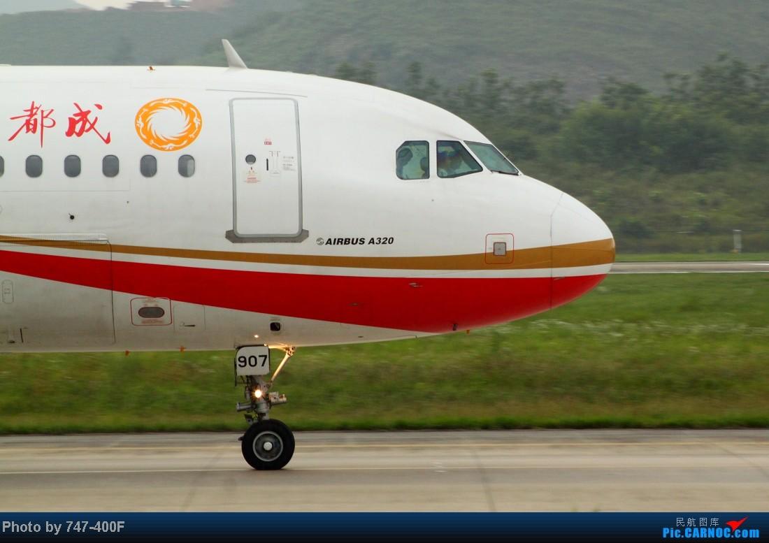 Re:[原创]【贵阳飞友会】暑假KWE打机,内有吹水、海航763、CRJ900 AIRBUS A320-200 B-6907 中国贵阳龙洞堡机场