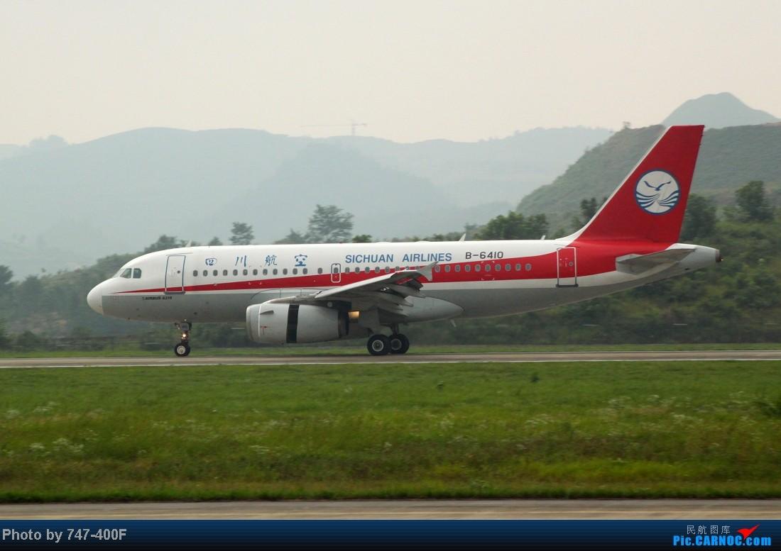 Re:[原创]【贵阳飞友会】暑假KWE打机,内有吹水、海航763、CRJ900 AIRBUS A319-100 B-6410 中国贵阳龙洞堡机场