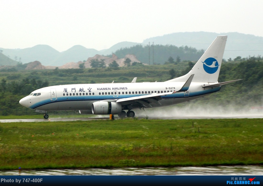 Re:[原创]【贵阳飞友会】暑假KWE打机,内有吹水、海航763、CRJ900 BOEING 737-700 B-5279 中国贵阳龙洞堡机场