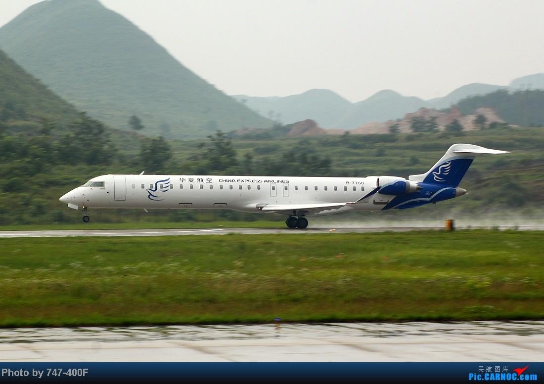 Re:[原创]【贵阳飞友会】暑假KWE打机,内有吹水、海航763、CRJ900 BOMBARDIER (CANADAIR) CRJ-900 B-7760 中国贵阳龙洞堡机场
