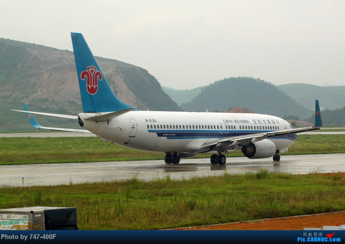 Re:[原创]【贵阳飞友会】暑假KWE打机,内有吹水、海航763、CRJ900 BOEING 737-800 B-5126 中国贵阳龙洞堡机场