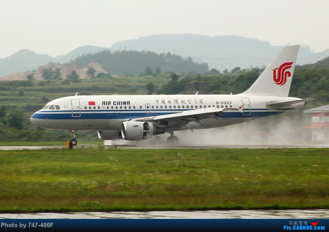 Re:[原创]【贵阳飞友会】暑假KWE打机,内有吹水、海航763、CRJ900 AIRBUS A319-100 B-6223 中国贵阳龙洞堡机场