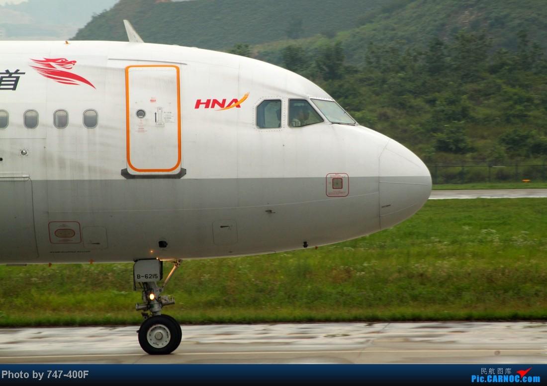 Re:[原创]【贵阳飞友会】暑假KWE打机,内有吹水、海航763、CRJ900 AIRBUS A319-100 B-6215 中国贵阳龙洞堡机场