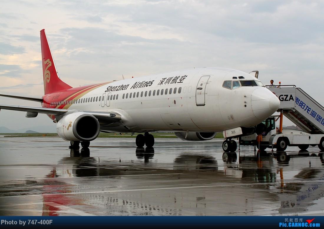 Re:[原创]【贵阳飞友会】暑假KWE打机,内有吹水、海航763、CRJ900 BOEING 737-800 B-5365 中国贵阳龙洞堡机场