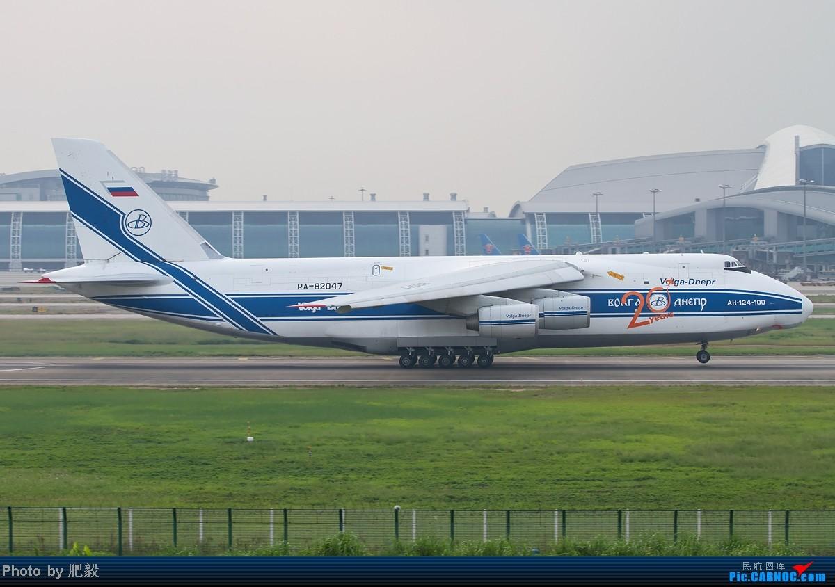 [原创][CASG]An-124造访广州 ANTONOV AN-124 RA-82047 中国广州白云机场