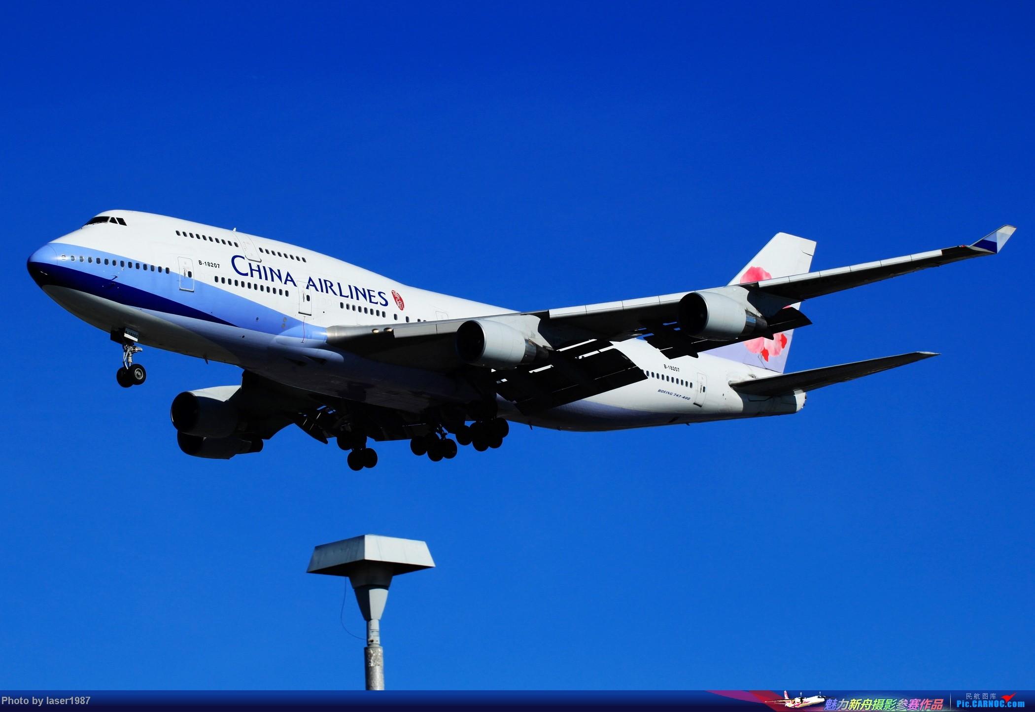 Re:[原创]2011.12.25 LAX 24R跑道东侧停车场拍飞机 BOEING 747-400 B-18207 美国洛杉矶国际机场