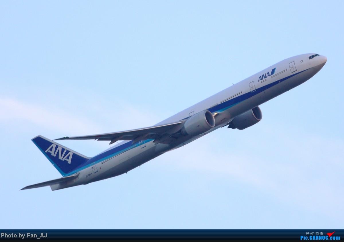 Re:希思罗的亚洲起飞时段!