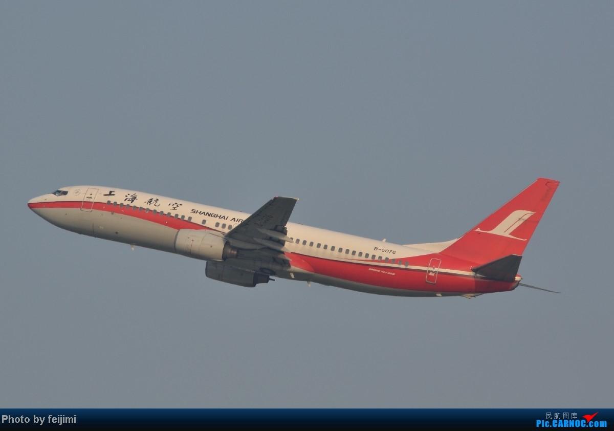 Re:[原创]我的暑假最后一次拍飞机,惊喜不断,RP超级大爆发!!哈哈 BOEING 737-800 B-5076 中国烟台莱山机场