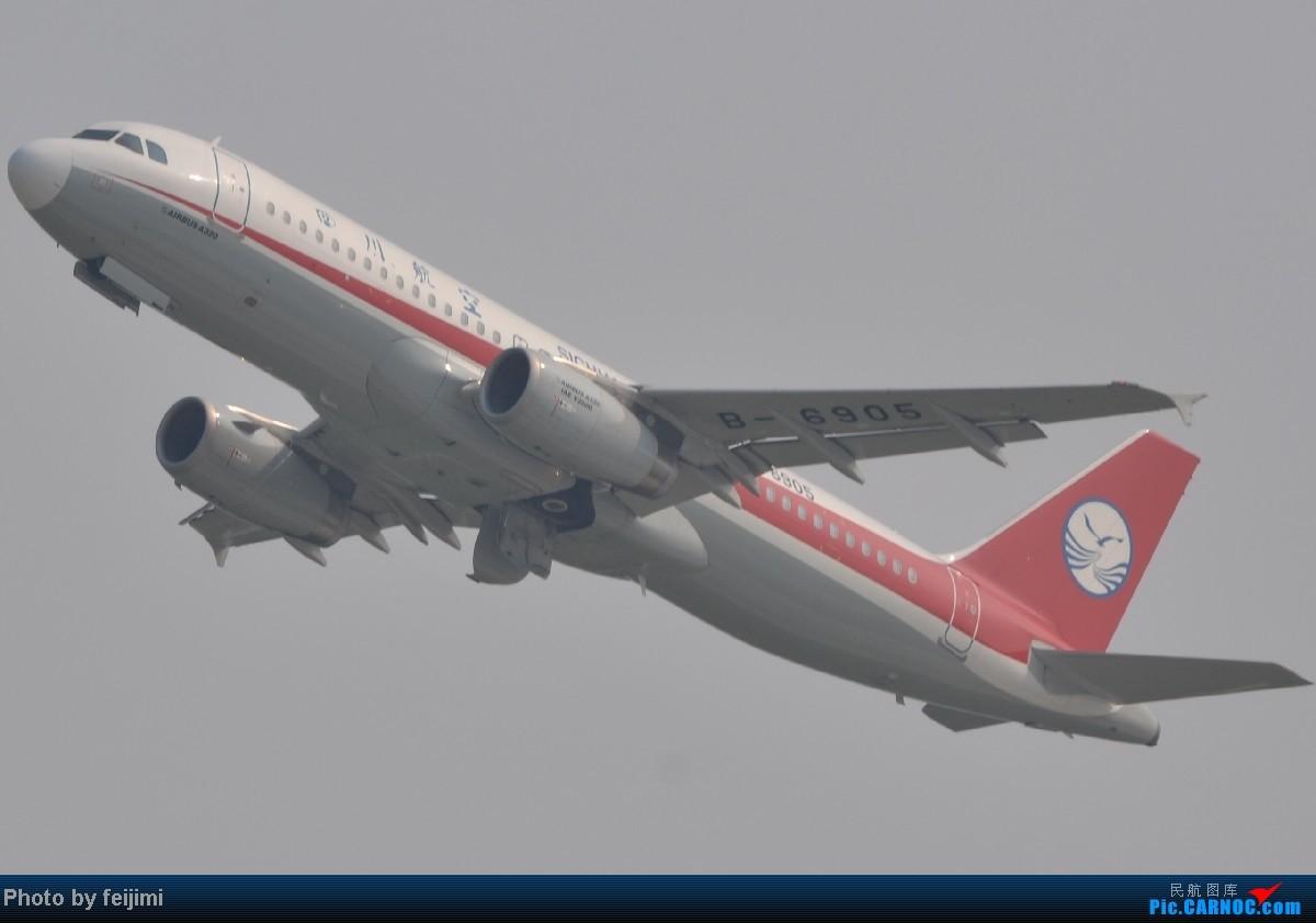 Re:[原创]我的暑假最后一次拍飞机,惊喜不断,RP超级大爆发!!哈哈 AIRBUS A320-200 B-6905 中国烟台莱山机场