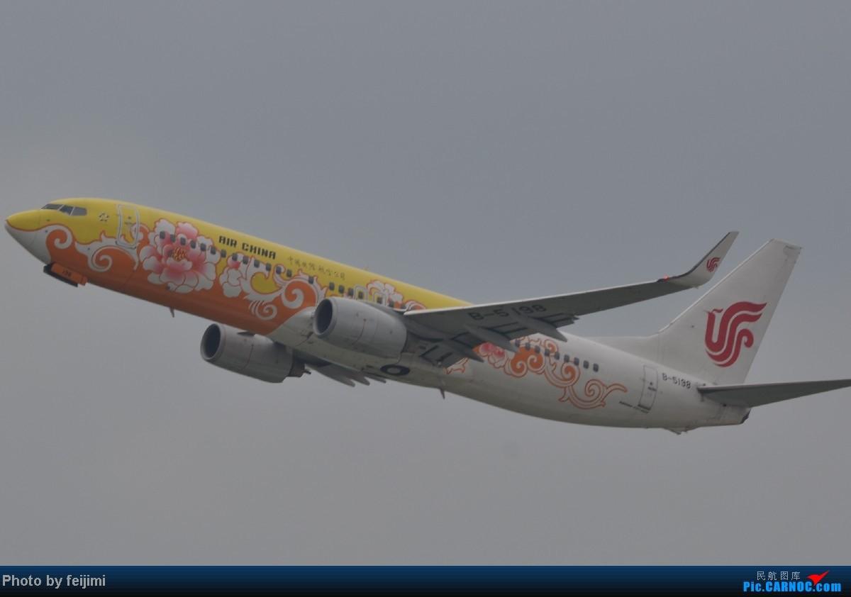 Re:[原创]我的暑假最后一次拍飞机,惊喜不断,RP超级大爆发!!哈哈 BOEING 737-800 B-5198 中国烟台莱山机场