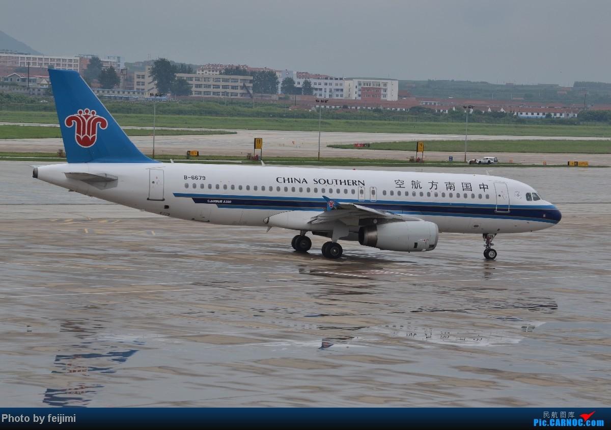 Re:[原创]我的暑假最后一次拍飞机,惊喜不断,RP超级大爆发!!哈哈 AIRBUS A320-200 B-6679 中国烟台莱山机场