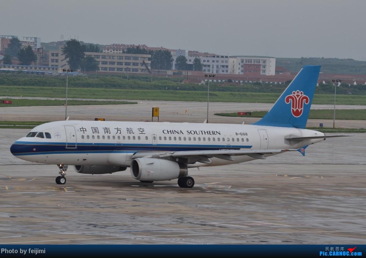 Re:[原创]我的暑假最后一次拍飞机,惊喜不断,RP超级大爆发!!哈哈 AIRBUS A319-100 B-6168 中国烟台莱山机场