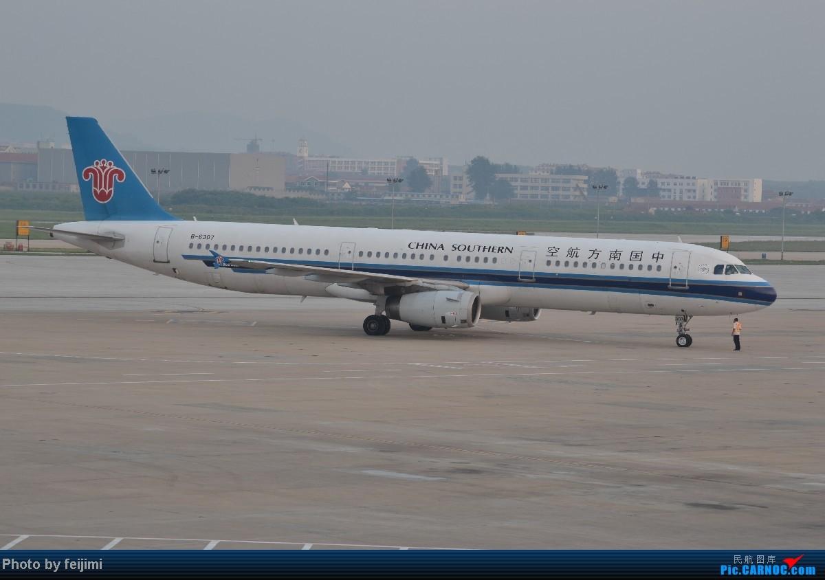 Re:[原创]我的暑假最后一次拍飞机,惊喜不断,RP超级大爆发!!哈哈 AIRBUS A321-200 B-6307 中国烟台莱山机场