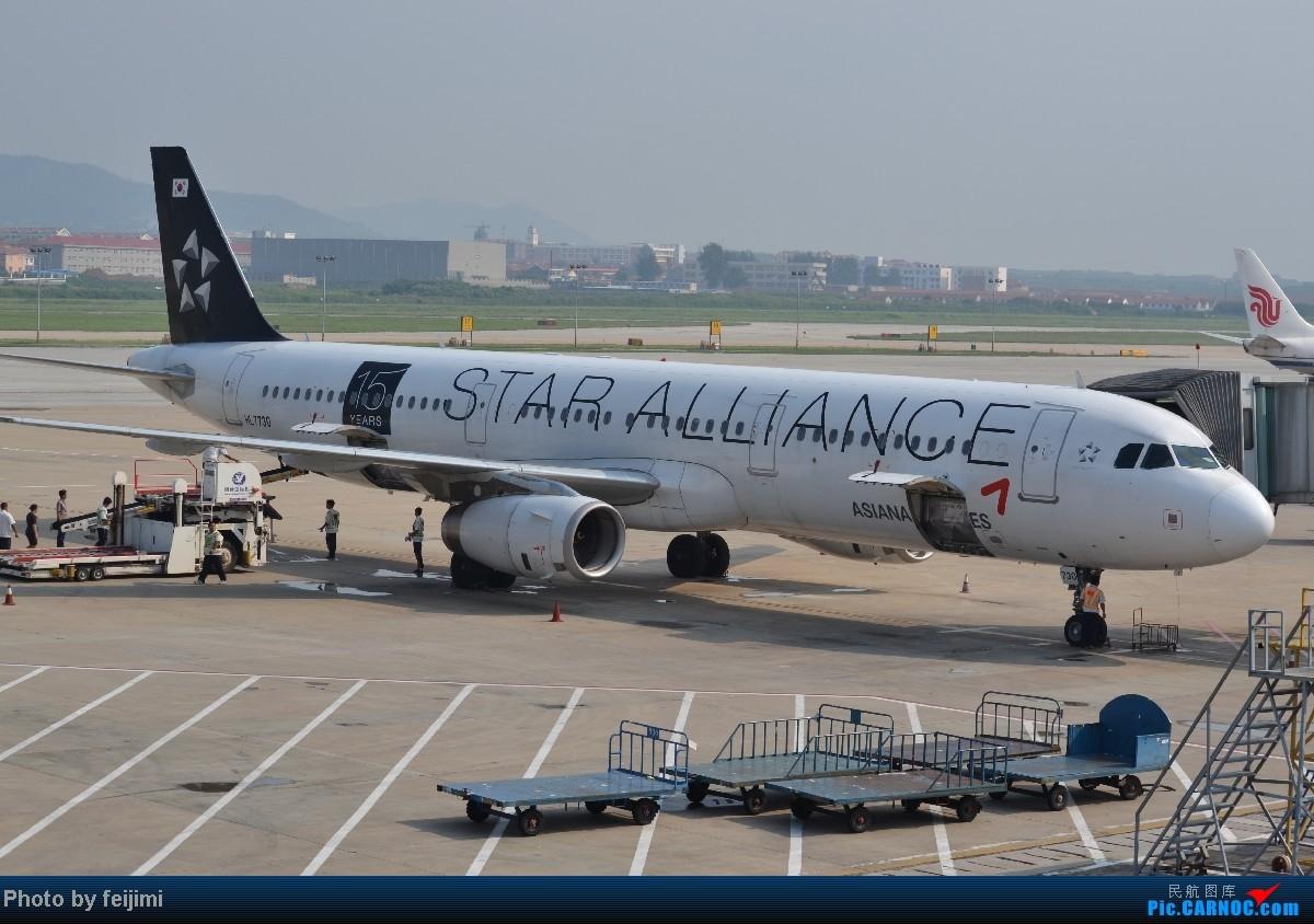 Re:[原创]我的暑假最后一次拍飞机,惊喜不断,RP超级大爆发!!哈哈 A321-200 HL-7730 中国烟台莱山机场