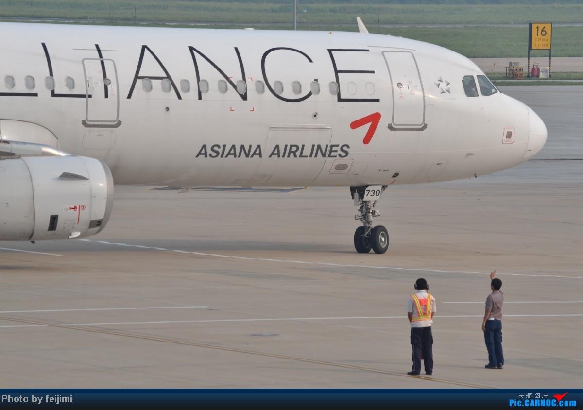 Re:[原创]我的暑假最后一次拍飞机,惊喜不断,RP超级大爆发!!哈哈 A321-200  中国烟台莱山机场