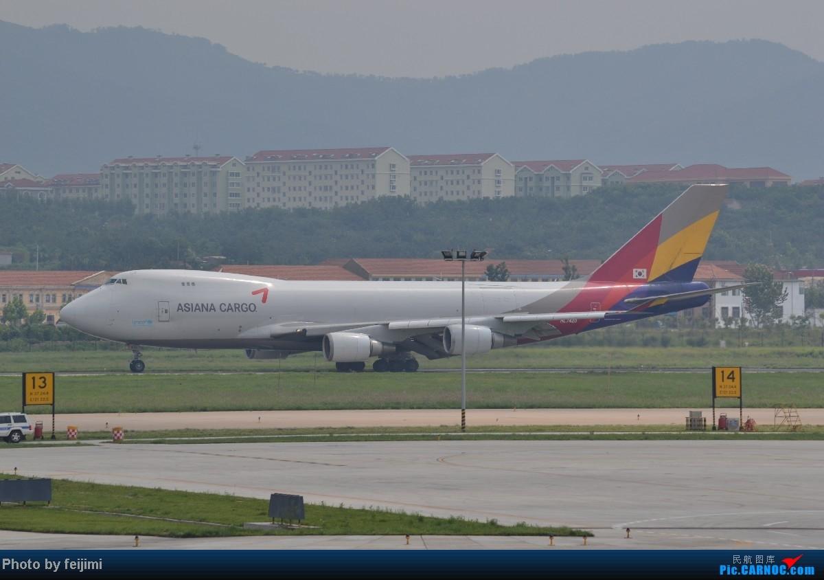 Re:[原创]我的暑假最后一次拍飞机,惊喜不断,RP超级大爆发!!哈哈 744F HL-7420 中国烟台莱山机场