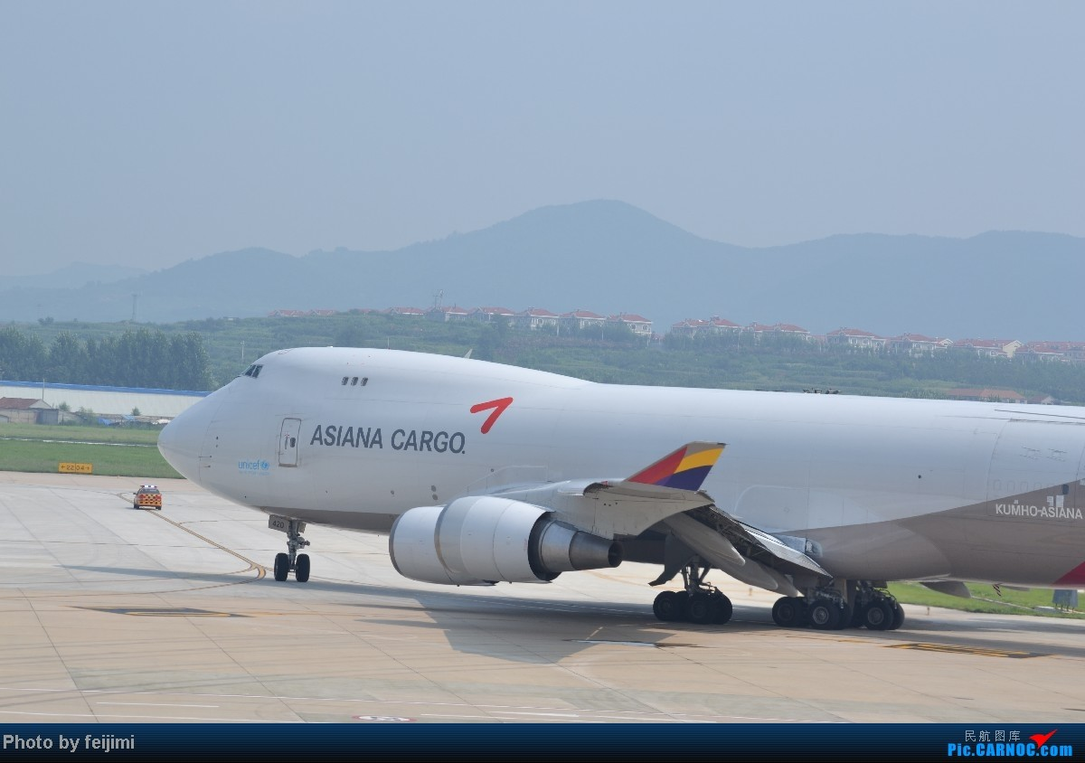 Re:[原创]我的暑假最后一次拍飞机,惊喜不断,RP超级大爆发!!哈哈 747F  中国烟台莱山机场