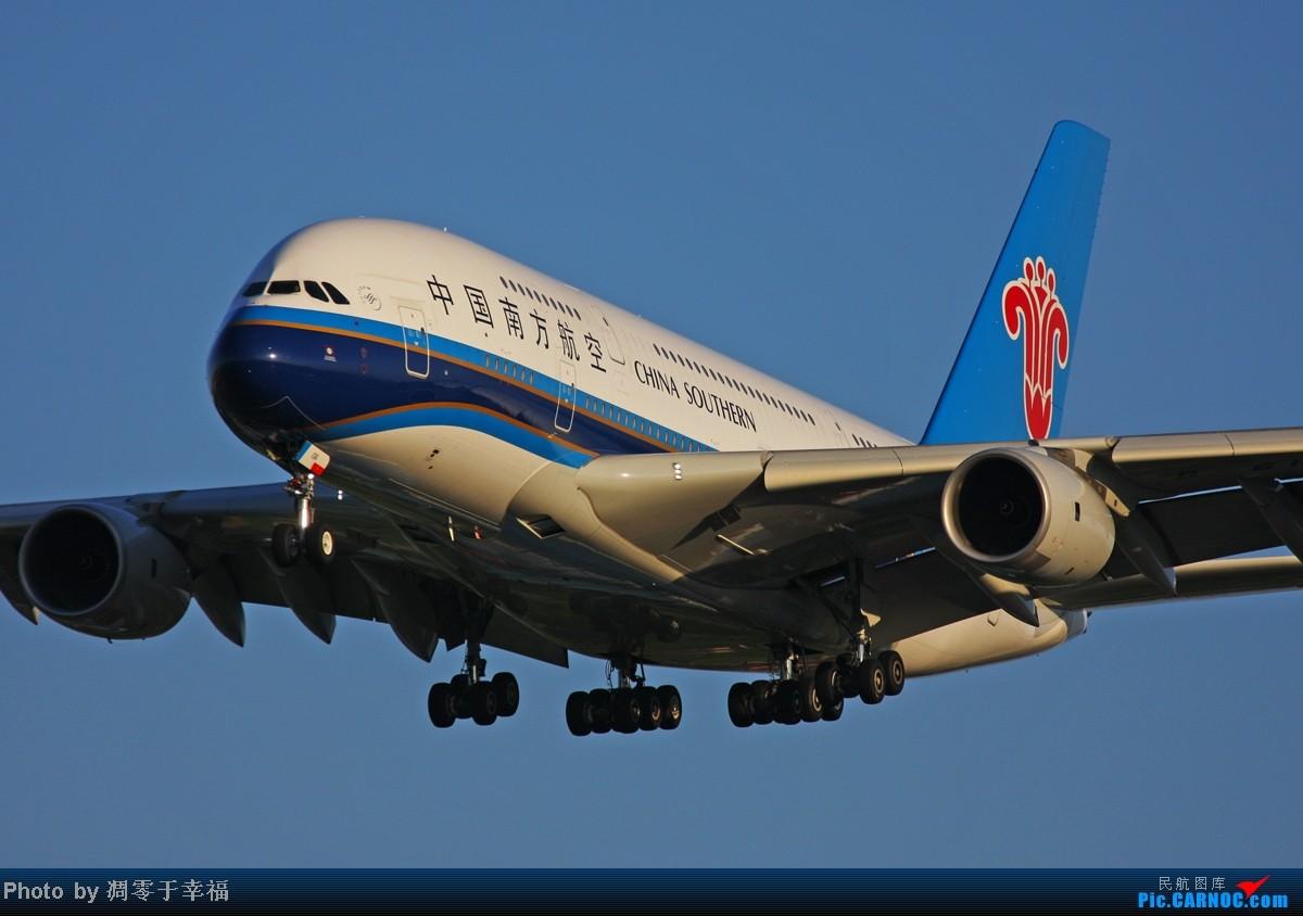 [原创]【BLDDQ】没事冒个泡.. AIRBUS A380 B-6136 中国北京首都机场