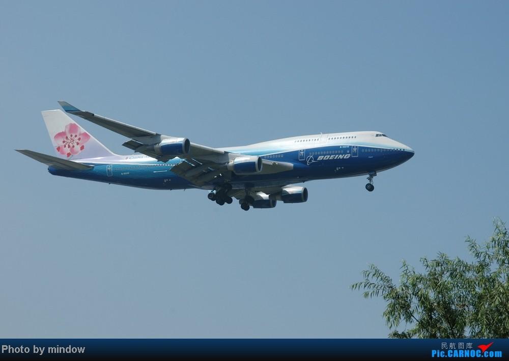 [原创]终于有时间拍机了,转战PEK的收获---第一次拍到蓝鲸B-18210,滑行中的大韩彩绘744,荷航744,以及国航B-2032大星星。。。 BOEING 747-400 B-18210 中国北京首都机场