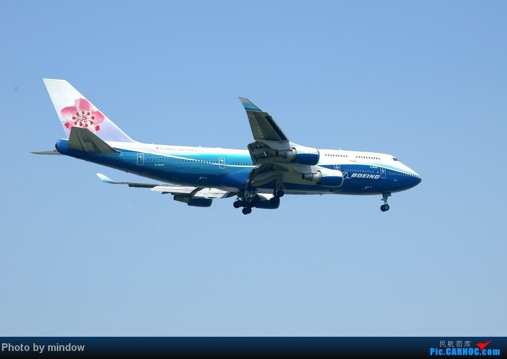 Re:[原创]终于有时间拍机了,转战PEK两天的收获---第一次拍到蓝鲸18210,滑行中的大韩彩绘744,荷航744,以及国航B-2032大星星。。。 BOEING 747-400 B-18210 中国北京首都机场