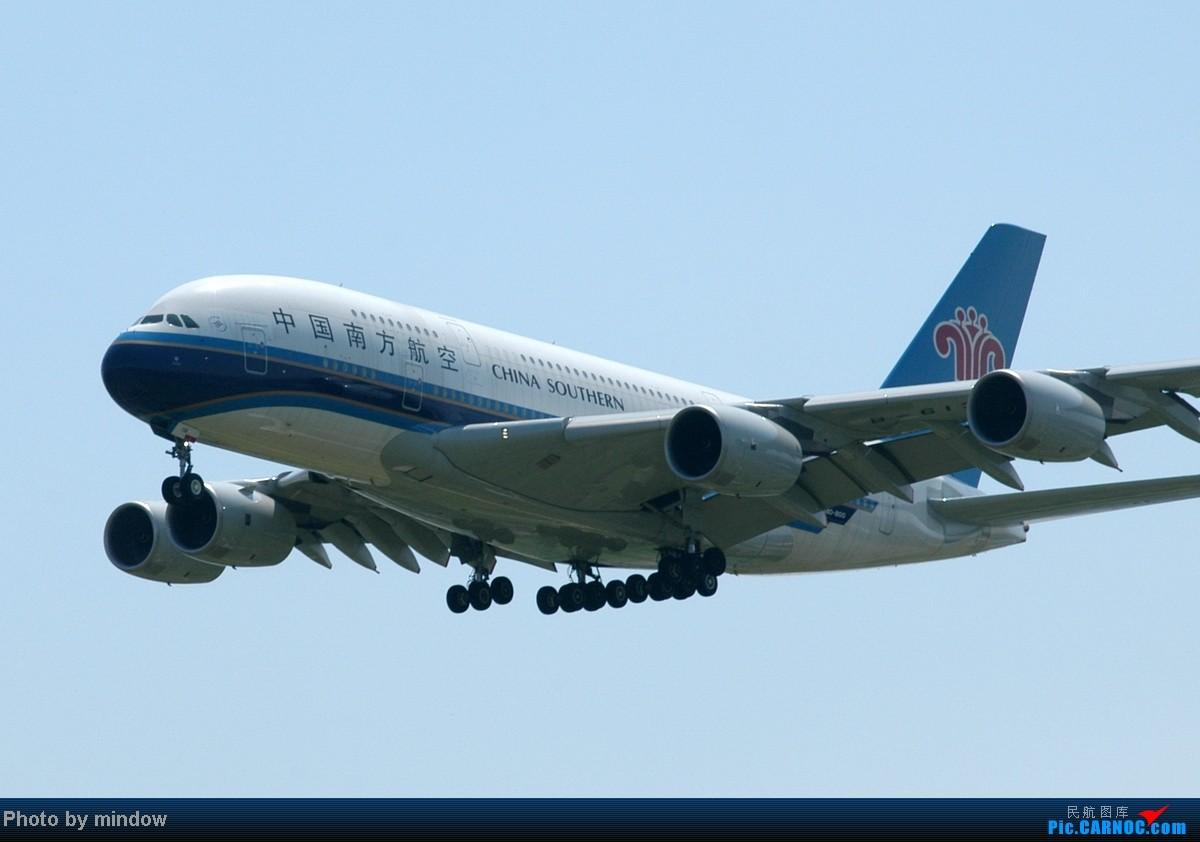 Re:[原创]终于有时间拍机了,转战PEK两天的收获---第一次拍到蓝鲸18210,滑行中的大韩彩绘744,荷航744,以及国航B-2032大星星。。。 AIRBUS A380 B-6136 中国北京首都机场
